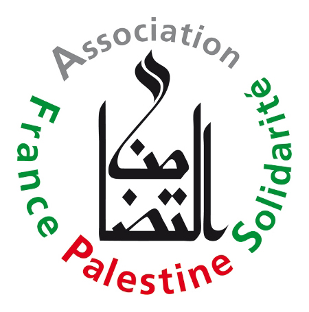 Association France Palestine Solidarité (AFPS)